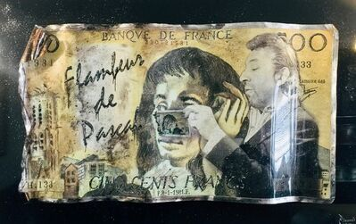 Alain Mimouni, 'Gainsbourg and the Pascal banknote - Large Size', 2019