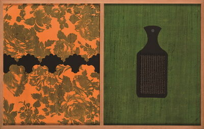 Kyung-Hee Shin, 'Irreconcilable Difficulties - Routine', 1999