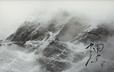 Chaco Terada, 'Sumi Fantasia L 3', 2019