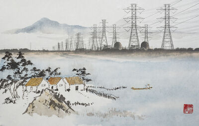 Mark Chen, 'Pastoral Landscape with Nuclear Power Plant (Original)', 2015