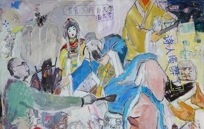 Sheng Tianhong, 'The Painter Guan Liang', 2015