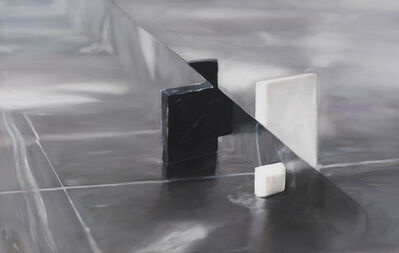 Mirel Vieru, 'Dialectic Structure ', 2016