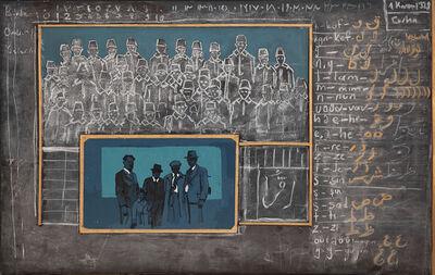 Ihsan Oturmak, 'Untitled', 2014