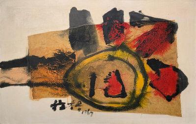 Chuang Che 莊喆, 'Sun Flower', 1967