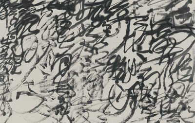 Wang Dongling 王冬龄, 'Excerpt from the Daodejing ', 2016