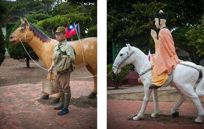 Chen Ching-Yao (陳擎耀), 'Imitating Lin Yushan- Handing over Horses 仿林玉山-獻馬圖', 2019