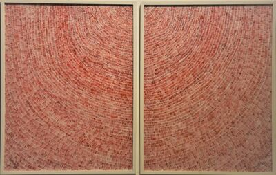 Yasmin Jahan Nupur, 'Untitled ', 2017-2018