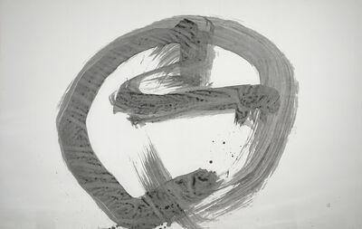 Yuichi Inoue (YU-ICHI), '円 | En', 1968