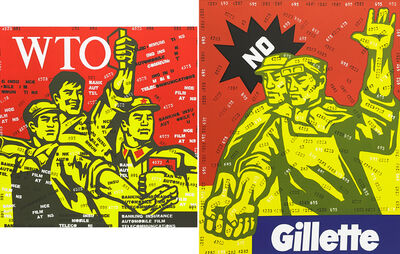 Wang Guangyi 王广义, 'Two Works of Art: Great Criticism: WTO, Gillette'