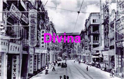 Alfredo Jaar, 'Divina (HK)', 1990