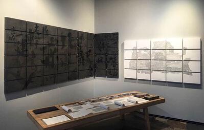 Shi Yunyuan 石韵媛, '66 writings', 2016