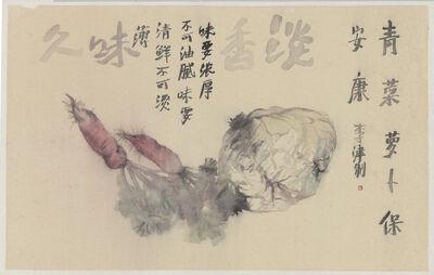 Li Jin 李津, 'Vegetables for Longevity 青菜萝卜保安康', 2006
