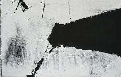 Yang Xiaojian, 'The Provocation', 2019