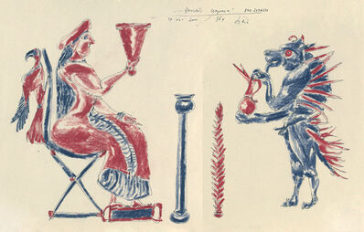 """Alexander Djikia, '""""Minoan series"""" 5', 2001-2002"""