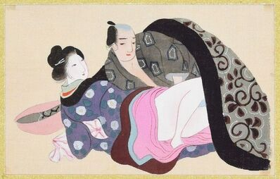 Unknown, 'Oriental Love', second half of XIX century