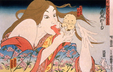 Masami Teraoka, '31 Flavors Invading Japan/Today's Special', 1980-1982