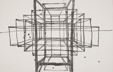 Antony Gormley, 'Breathing Room', 2007