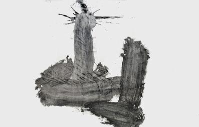 Yuichi Inoue (YU-ICHI), 'Yama 山 (mountain)', 1966