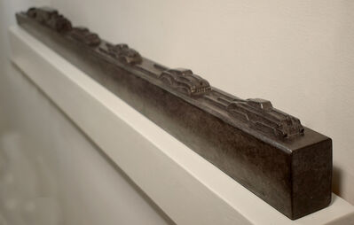 David Rudolph, 'Highway Strip - Charcoal'