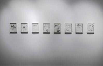 SEZA PAKER, 'Untitled (Stratus)', 1994