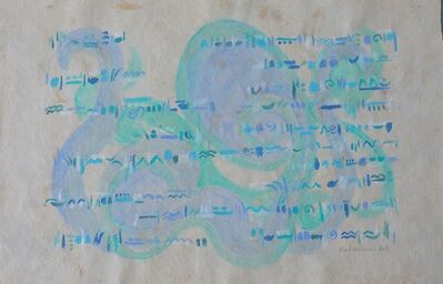 Gail Morrison-Hall, 'Water Notes', 2012