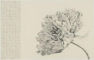 Yanling Yang, 'YE', 2020