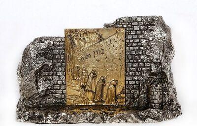 Salvador Dalí, 'Wailing Wall - Baruch B Ha Shem', ca. 1970