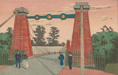 Kobayashi Kiyochika 小林清親, 'Suspension Bridge on Castle Grounds', ca. Meiji era-ca. 1879