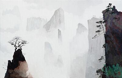 Pang Jiun, 'Imaginary Mountains', 2014