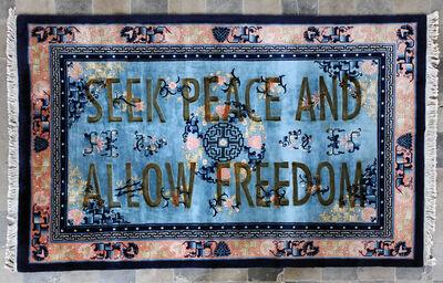 "Loredana Longo, 'CARPET#14 ""Seek peace and allow freedom""', 2015"