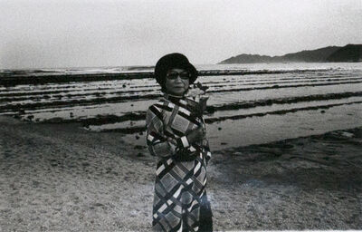 Hiromi Tsuchida, 'Aoshima, Miyazaki', 1973