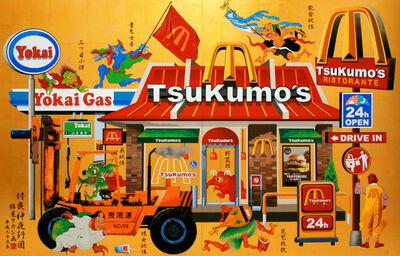 Takashi Taruya, 'Kickoff Rally of the Gods'