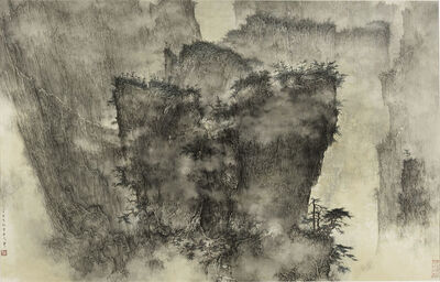 Li Huayi, 'A Gathering of Pines and Clouds', 2007