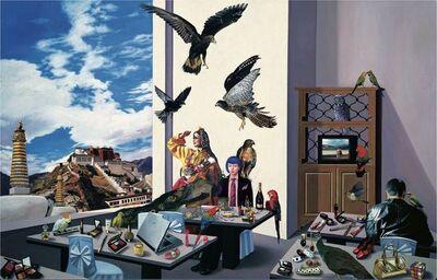 Tamen 他们, 'Tibet ', 2008