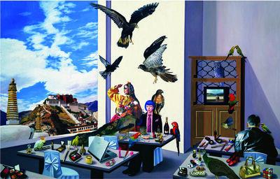 Tamen 他们, '西藏 Tibet', 2007