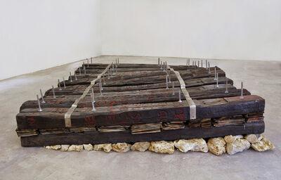 Chen Zhen, 'Le Chemin / Le Radeau de l'écriture', 1991