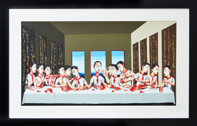 Zeng Fanzhi, 'Last Supper', 2002
