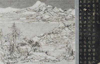 Wang Tiande 王天德, 'Frosty Forest 三尺寒林图', 2019
