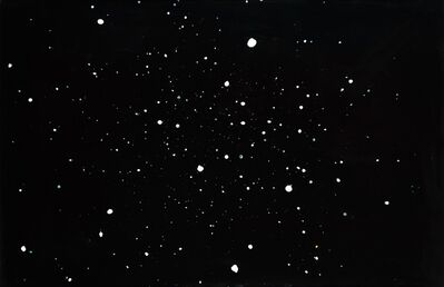 Koo Jeong-A, 'U Become Snow #20', 1998