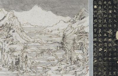 Wang Tiande 王天德, 'Sitting in the Boat in the Snow 舟中坐衣雪', 2019