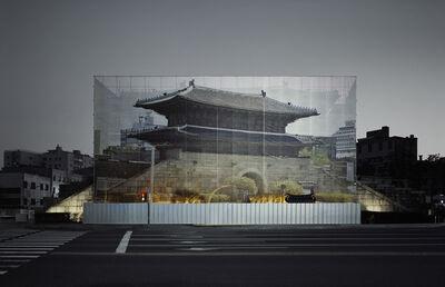Han Sungpil, 'Overlapping', 2012