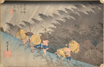 Utagawa Hiroshige (Andō Hiroshige), 'Sudden Shower at Shono', ca. 1832
