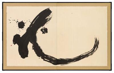 Shiryu Morita, 'Dragon (T-4499)', 1985