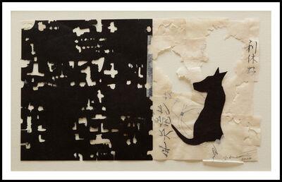 Yuko Kimura, 'Wabi Dog', 2020