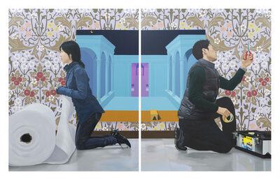 Sung Kook Kim, 'Art Packing', 2021