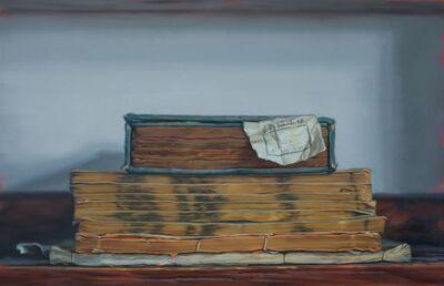 Xie Xiaoze, 'Chinese Library No. 69', 2019