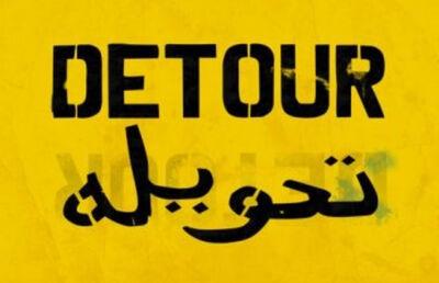Abdulnasser Gharem, 'Detour', 2009