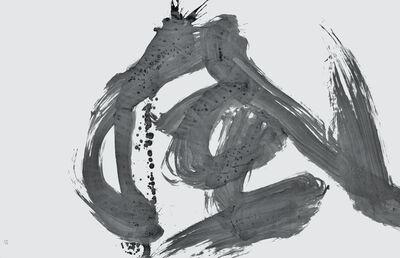 Yuichi Inoue (YU-ICHI), 'Kaze 風 (a wind)', 1968