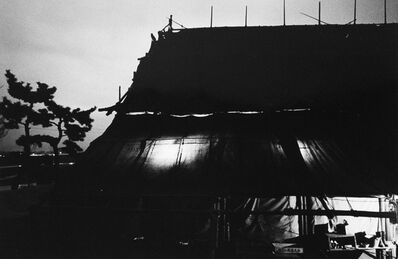 Akira Tanno, 'Circus Tent from the series Circus', 1956, 1957, vintage print