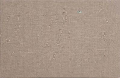 Lucy Liu, 'Belong 归属', 2010